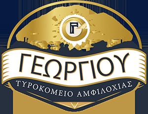 Logo-Georgiou-small3