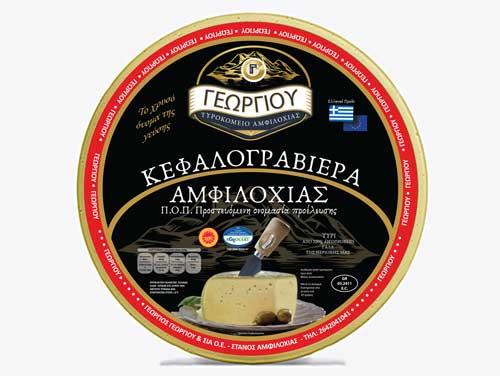 Kefalograviera-Amfilochias-icon1