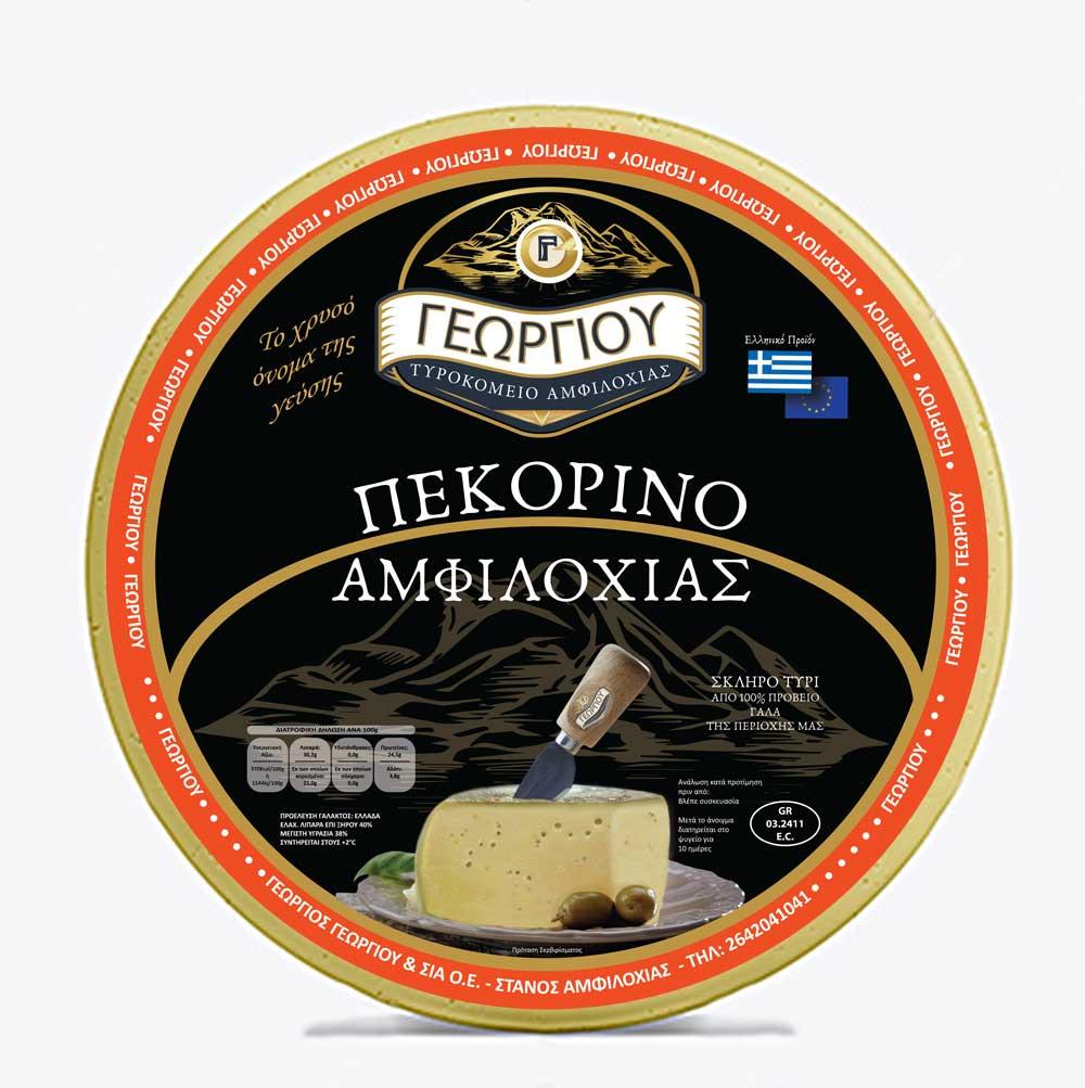 Pekorino-Amfilochias-Georgiou