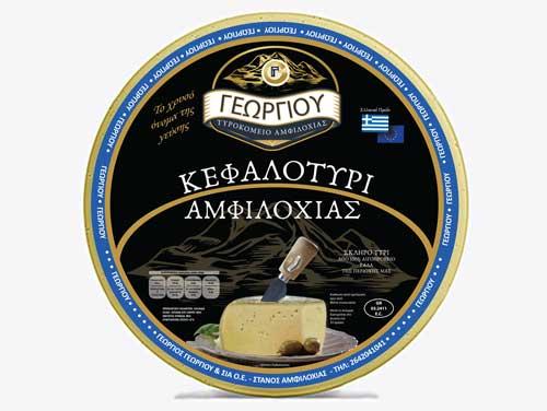 kefalotyri-Amfilochias-icon1
