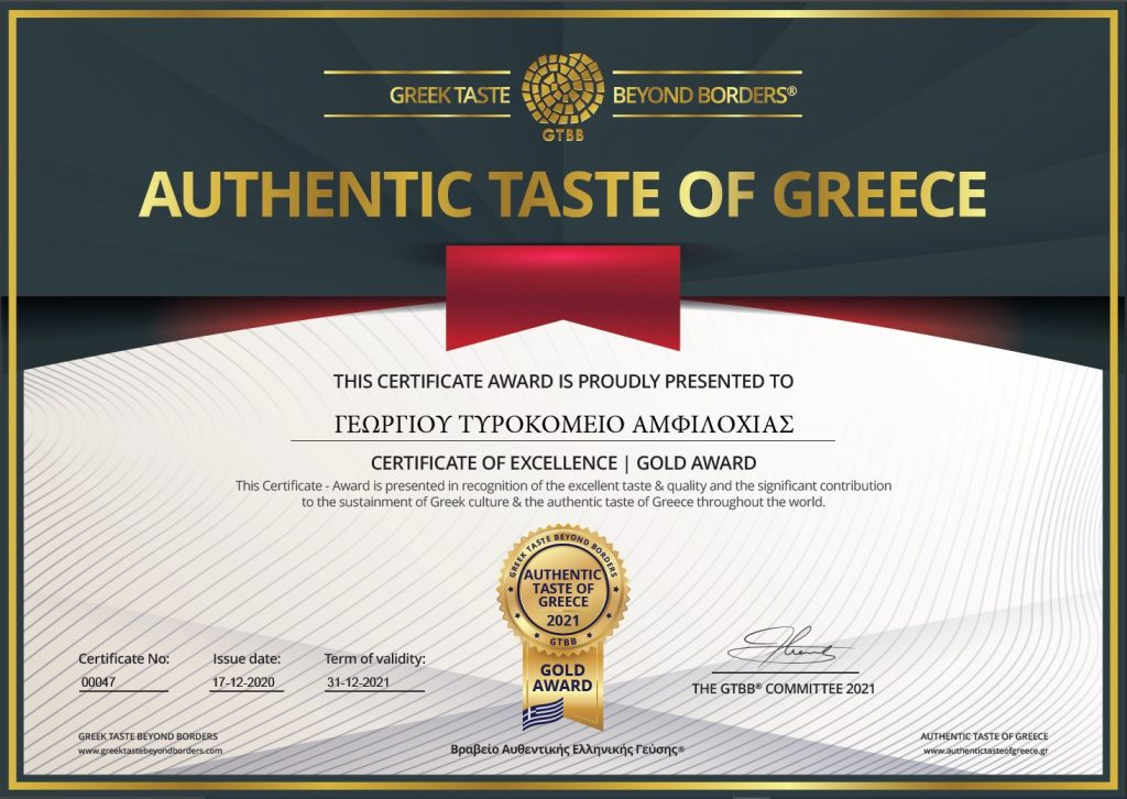 vraveio-georgiou-cheese