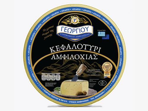 Kefalotyri Amfilochias Georgiou